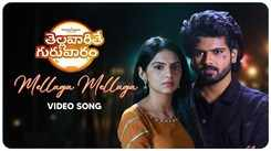 Watch Popular Telugu Song Music Video - 'Mellaga Mellaga' From Movie 'Thellavarithe Guruvaram' Starring Sri Simha And Misha Narang