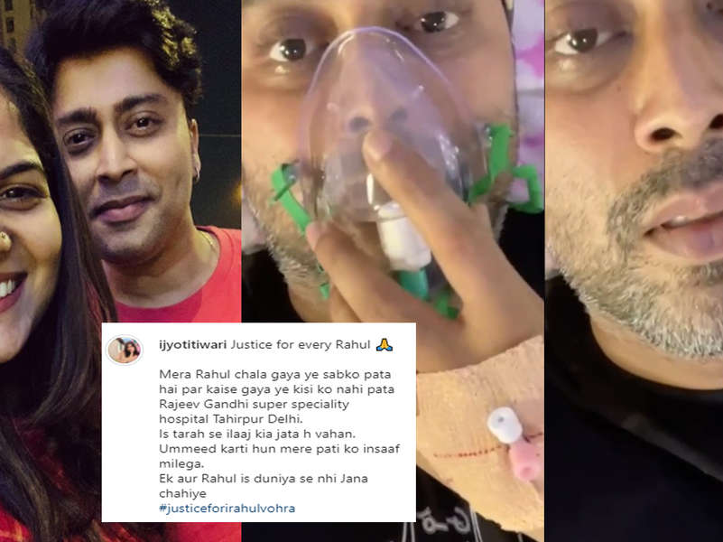 Actor Rahul Vohra's wife shares last video of her late husband from hospital alleging medical negligence
