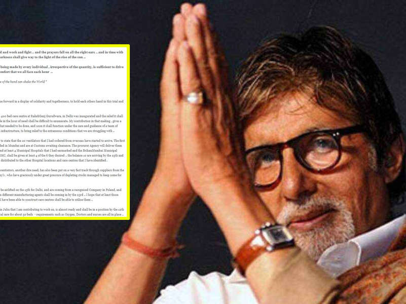 Amitabh Bachchan reacts to 'no help by celebs' remark, lists his donations, charitable efforts to help India fight COVID-19