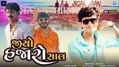 Watch Latest Gujarati Song Music Video - 'Jio Hajaro Saal' Sung By Vipul Susra
