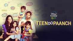'Teen Do Paanch' Trailer: Shantanu Anam and Akashdeep Arora starrer 'Teen Do Paanch' Official Trailer