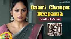 Check Out Telugu Vertical Video Song 'Daari Choopu Deepama' From Movie 'Akshara' Starring Nandita Swetha