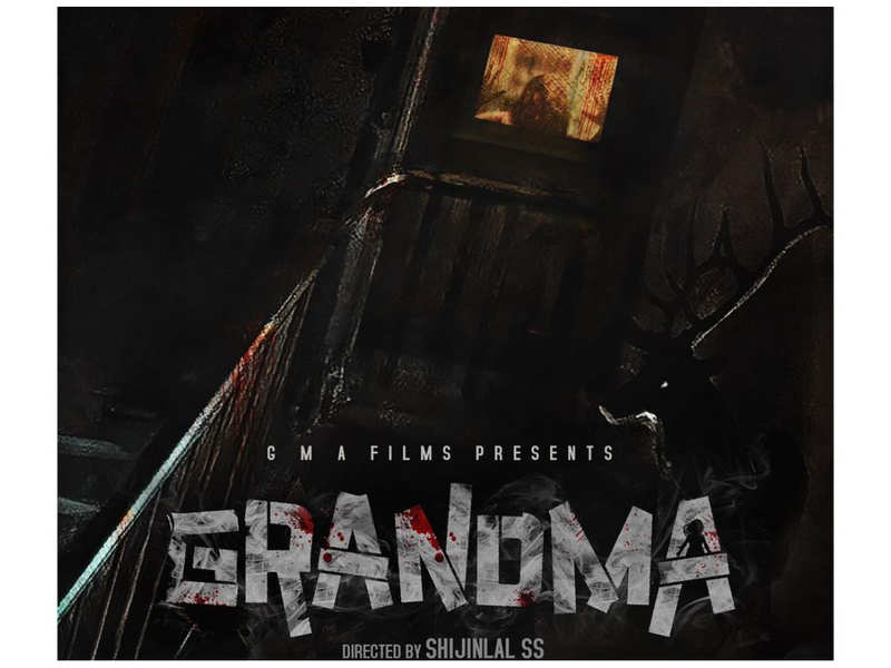 Grandma poster: Sshritha Shivadass and Hemanth Menon to play lead characters in the horror thriller