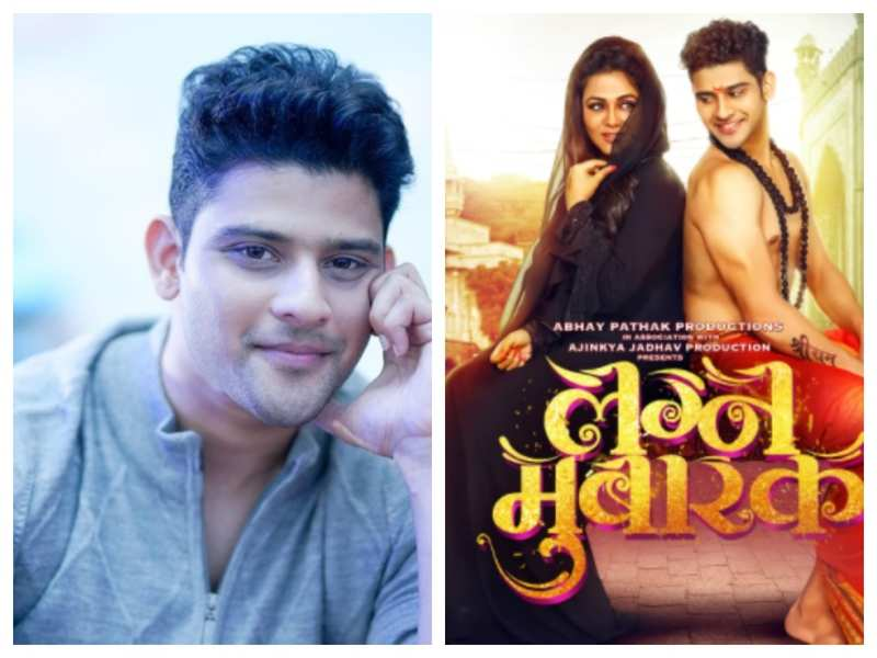 Sidhaant Muley on '3 years of Lagna Mubarak': It was a perfect debut for me