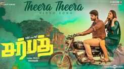 Sarbath | Song - Theera Theera