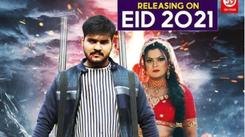 Arvind Akela Kallu unveils the new poster of 'Jaan'