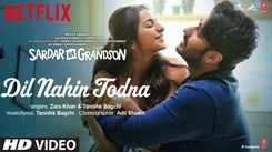 Sardar Ka Grandson | Song - Dil Nahin Todna