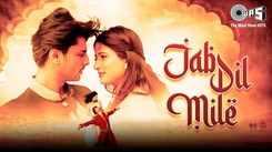Watch New Hindi Hit Song Music Video - 'Jab Dil Mile' Sung By Farhan Gilani