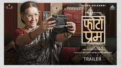 Photo Prem - Official Trailer