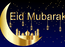 Happy Eid-ul-Fitr 2021: Top 50 Eid Mubarak Wishes, Messages, Quotes and Images to send to you family, friends and loved ones