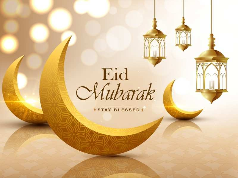 Happy Eid-ul-Fitr 2021: Eid Mubarak Wishes, Messages, Quotes, Images, Photos, Greetings, WhatsApp Messages and Facebook Status
