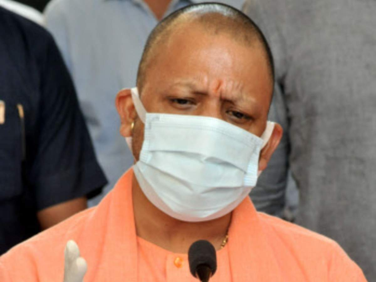 Uttar Pradesh chief minister Yogi Adityanath visits Aligarh Muslim  University after several faculty deaths | Lucknow News - Times of India