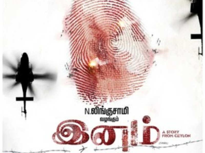 Santosh Sivan's controversial film Inam to release on OTT