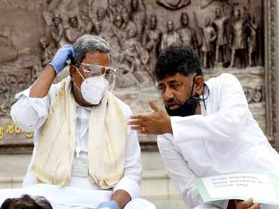 Reprimanding the Karnataka BJP government, Congress reserves Rs 100 million for free vaccination campaign   India News