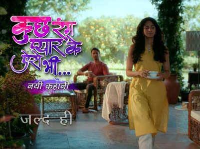 Kuch Rang Pyar Ke...season 3 promo out