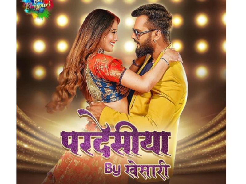 Khesari Lal Yadav is all set to treat fans to a new song 'Pardesiya'