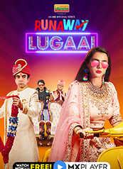 Runaway Lugaai - An MX Original Series