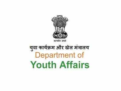 Sports Ministry has Approved Pandit Deendayal Upadhyay National Welfare Fund for Sportspersons