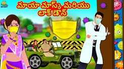 Popular Kids Song and Telugu Nursery Story 'The Magical Mask And Lockdown' for Kids - Check out Children's Nursery Rhymes, Baby Songs and Fairy Tales In Telugu