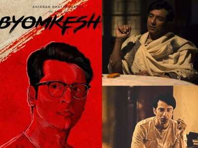 Highest-rated Bengali web series