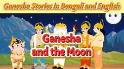 Watch Latest Children Bengali Story 'Ganesha Curses The Moon' for Kids - Check out Fun Kids Nursery Rhymes And Baby Songs In Bengali