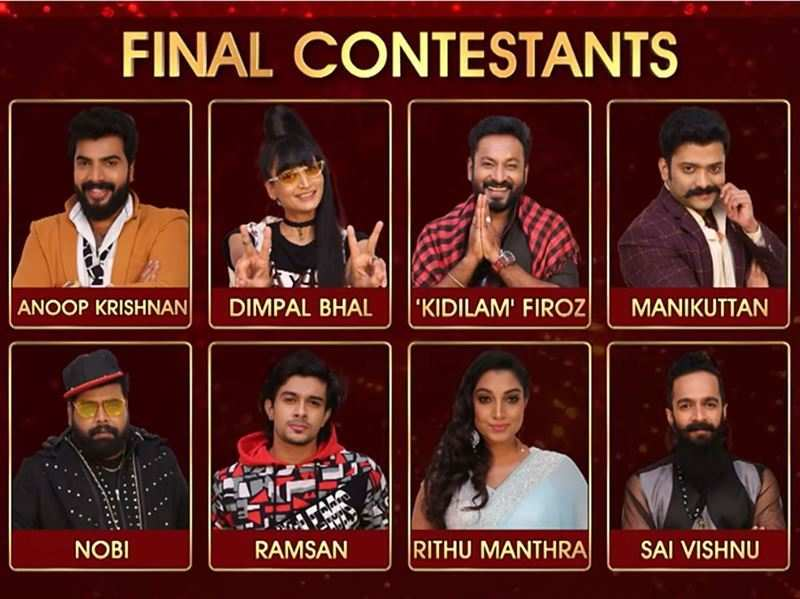 Bigg Boss Malayalam 3 to declare the winner based on online votes; 8 contestants reach finale