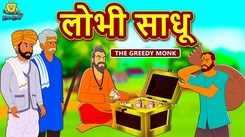 Most Popular Kids Marathi Goshti - The Greedy Monk   Videos For Kids   Kids Cartoons   Marathi Story