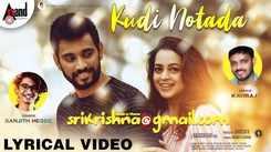 SriKrishna@gmail.com   Song - Kudi Notada (Lyrical)