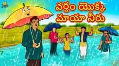 Watch Popular Children Telugu Nursery Story 'The Magical Water Of The Rain' for Kids - Check out Fun Kids Nursery Rhymes And Baby Songs In Telugu