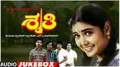 Watch Popular Kannada Music Audio Song Jukebox Of 'Shruthi' Featuring Sunil And Shruti