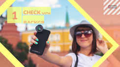 Quick tips to click perfect selfies