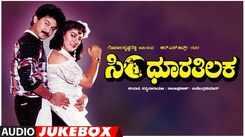 Watch Popular Kannada Music Audio Song Jukebox Of 'Sindhoora Tilaka' Featuring Sunil And Malashri