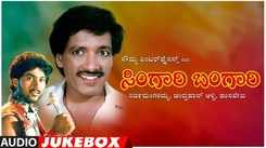 Check Out Popular Kannada Music Audio Song Jukebox Of 'Singari Bangari' Featuring Kashinath And Vinod Alva