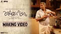 Aarkkariyam - The Making