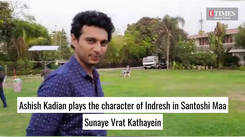 Ashish Kadian talks about shooting for Santoshi Maa Sunaye Vrat Kathayein amid the coronavirus pandemic
