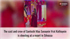 Indresh and Swati from Santoshi Maa Sunayein Vrat Kathayein share a romantic moment in this BTS video