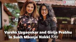 Check out THESE adorable sasu-suun jodis of Marathi telly