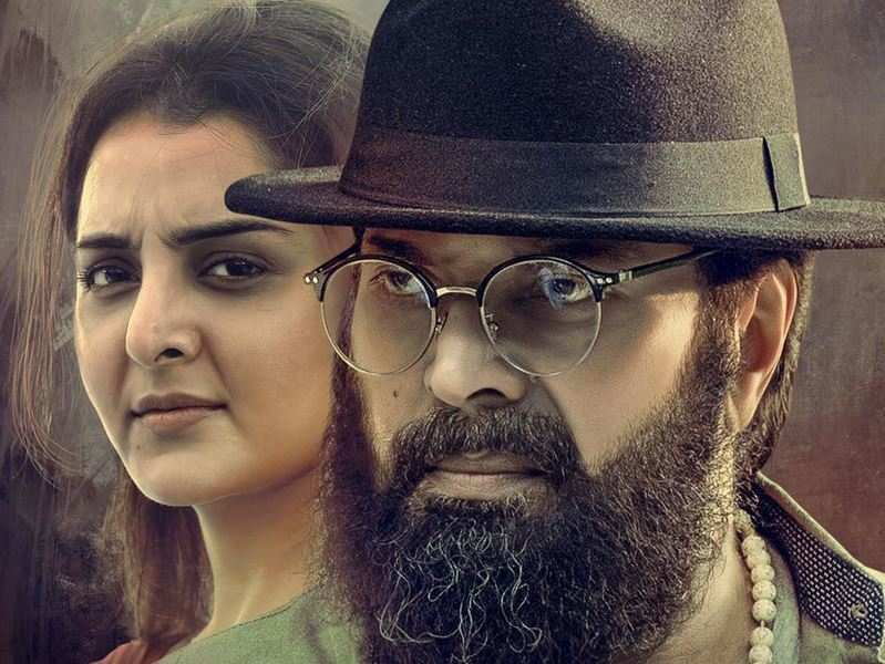 Mammootty and Manju Warrier starrer 'The Priest' set for its World TV premiere this Friday