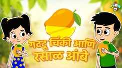 Watch Popular Children Story In Marathi 'The Juicy Mango' for Kids - Check out Fun Kids Nursery Rhymes And Baby Songs In Marathi