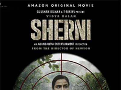 Movie Review: Sherni- 4/5