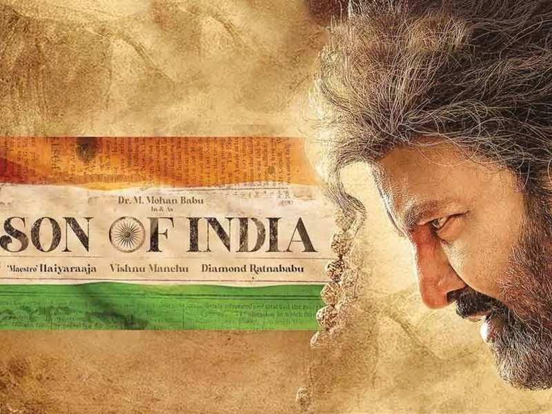 Mohan Babu and Pragya Jaiswal starrer Son of India teaser released by Suriya