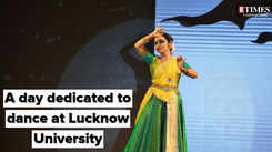 #Throwback: A day dedicated to dance at LU