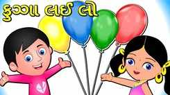 Watch Best Children Gujarati Nursery Rhyme 'Gubbare Lo Gubbare' for Kids - Check out Fun Kids Nursery Rhymes And Baby Songs In Gujarati.