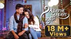 Watch Popular Marathi Song Music Video - 'Lajran Sajra Mukhda' Sung By Keval Walanj And Sonali Sonawane