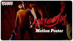 Maha Veeran - Motion Poster