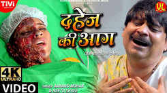 Aanand Mohan and Nittu Shree's Bhojpuri song 'Dahj Ke Aag' impresses music lovers