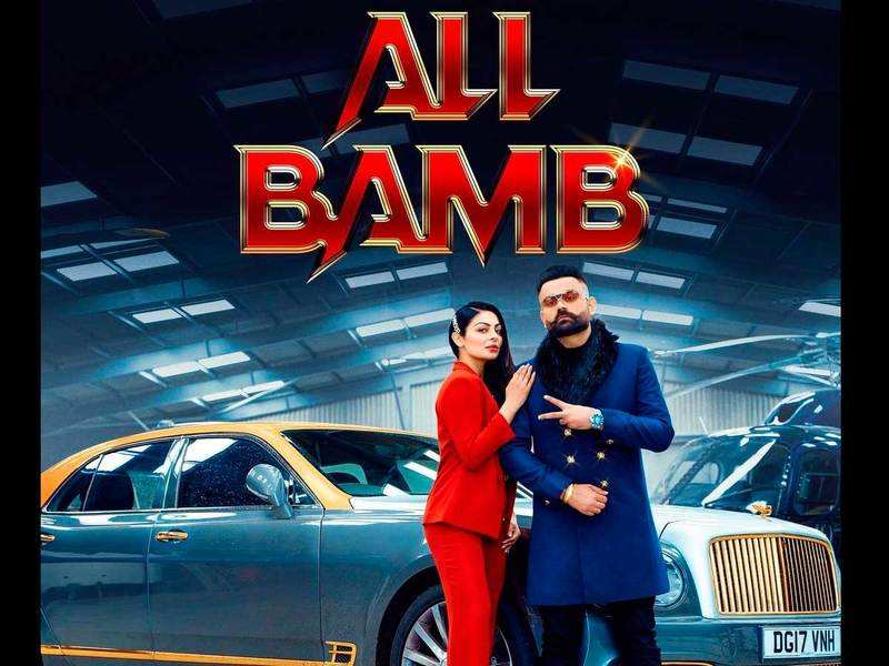 Get ready to groove, as Amrit Maan ft. Neeru Bajwa's 'All Bamb' is out