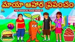 Popular Kids Song and Telugu Nursery Story 'The Magical Food World' for Kids - Check out Children's Nursery Rhymes, Baby Songs and Fairy Tales In Telugu