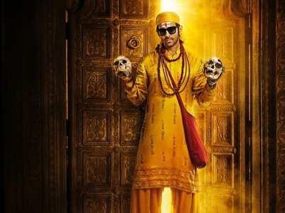 Bhool Bhulaiyaa 2 will release in cinemas