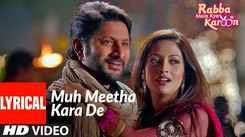 Rabba Main Kya Karoon   Song - Muh Meetha Kara De